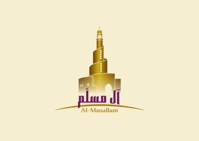 Al-Musallam